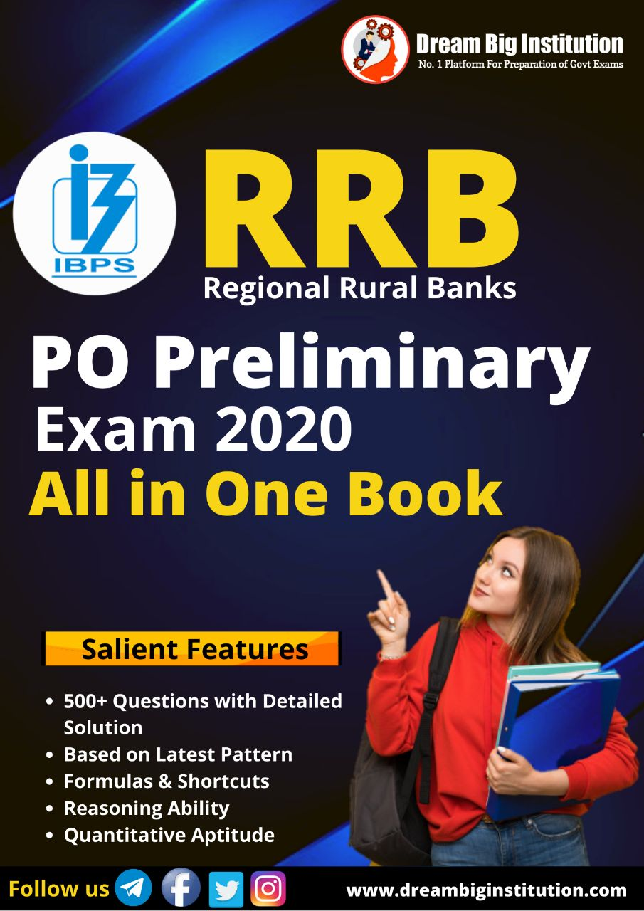 Best Book for ibps RRB 2020